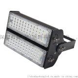 LED模组隧道灯城市照明高棚广告球场大功率照明