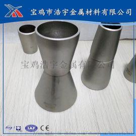 钛异径管,钛大小头,钛同心异径管,钛偏心异径管