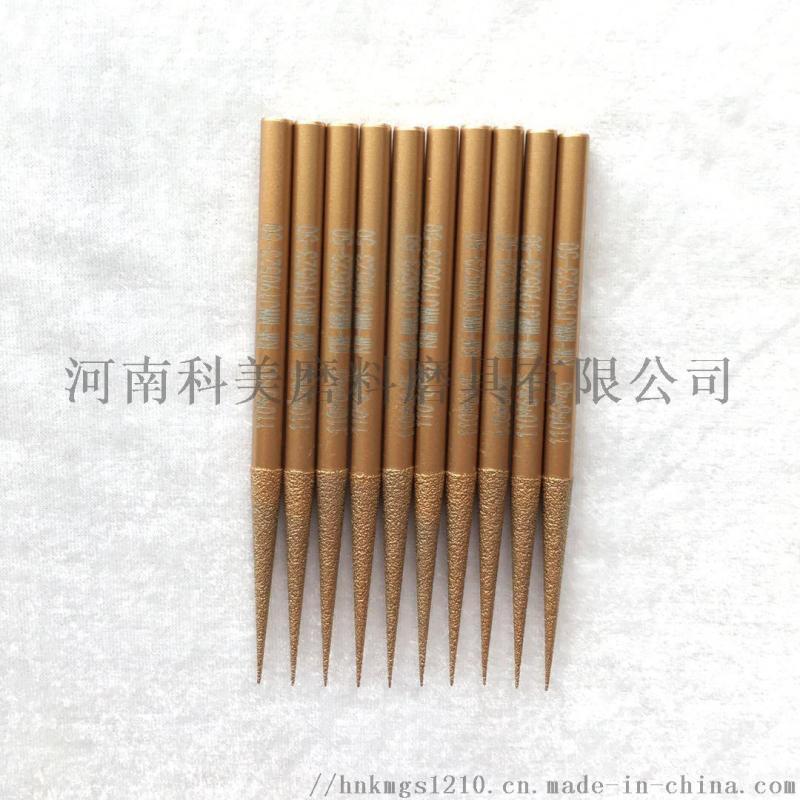 打毛刺用釺焊金剛石磨針高效率