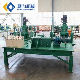 贵州工字钢型钢冷弯机