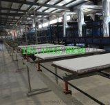 天然珍珠岩吸音板雙層鋼絲網吸音板300*600*20