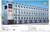 西安伸縮自動門學校不鏽鋼自動伸縮大門