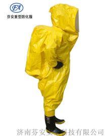消防防护服+FA全封闭消防防护服(黄色)