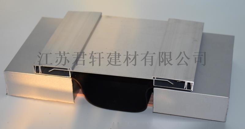 南京建筑变形缝厂家推荐墙面卡锁平面型变形缝