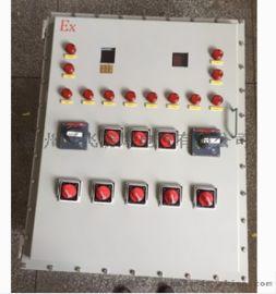 45KW防爆变频控制柜生产厂家