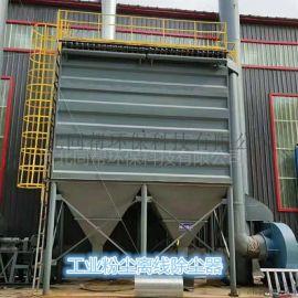 96-5脉冲离线式除尘器铸造锅炉粉尘收集除尘器