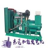 桂林雁山發電機廠家 100kw-4000kw發電機