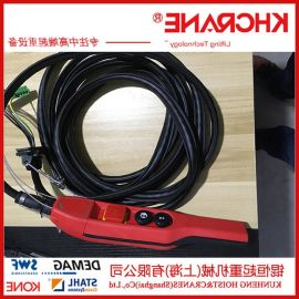 德马格手柄DSE10-C77335245 德马格葫芦手电门 德马格遥控器