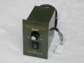 减速电机调速器(US51、52)