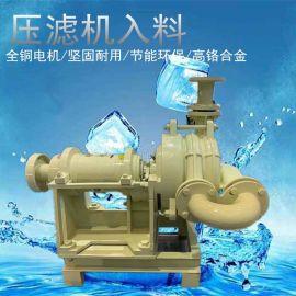 65ZJW80-45 耐磨卧式渣浆泵矿山开采渣浆泵