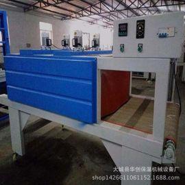 厂家支持定制隧道式热风循环烘干烤箱 隧道式烘干机