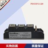 日本可控矽模組PD55FG80全新原裝現貨直拍