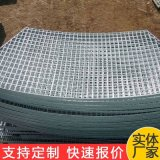 厂家定制 铝板钢格栅 扇形钢格栅 排水沟盖板 复合沟盖板 可批发