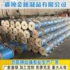 廠家直銷6mm鍍鋅鋼絲繩 捆綁工地安全軟鋼絲繩 拉線繩