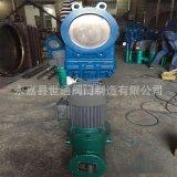 Z273X-10電液動漿液閥限時低價搶購