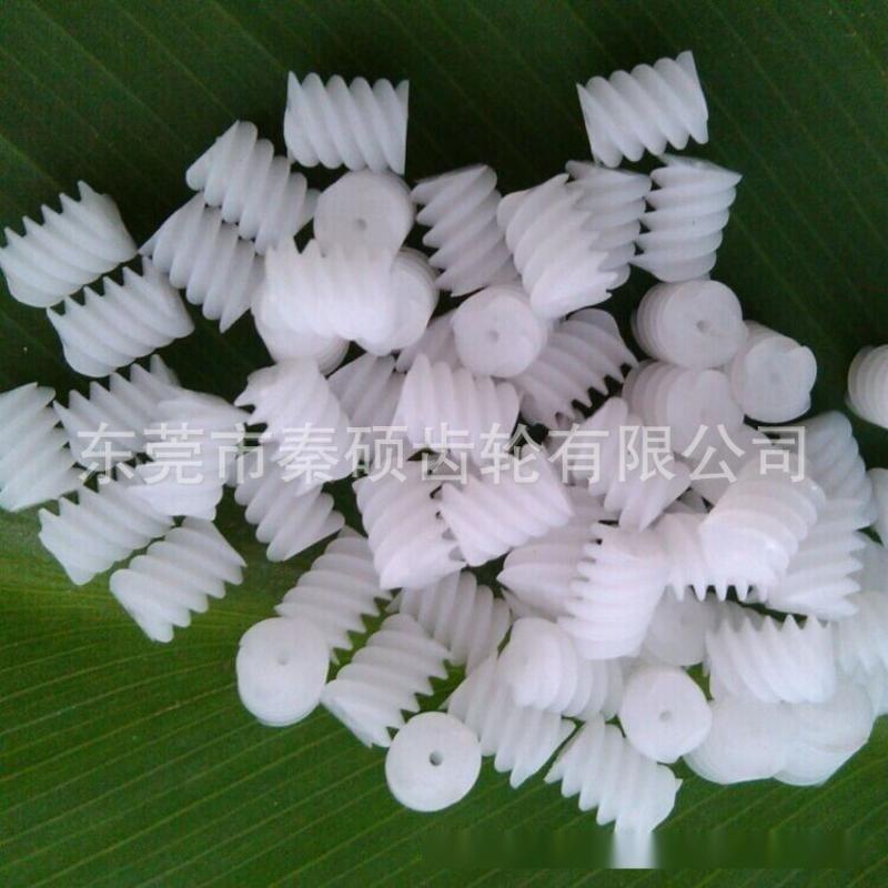 塑胶蜗杆东莞市秦硕专业生产耐磨损低噪音价格优厂家现货供应