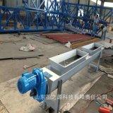 管式无轴螺旋输送机 螺旋输送机厂家 LS式螺旋输送机