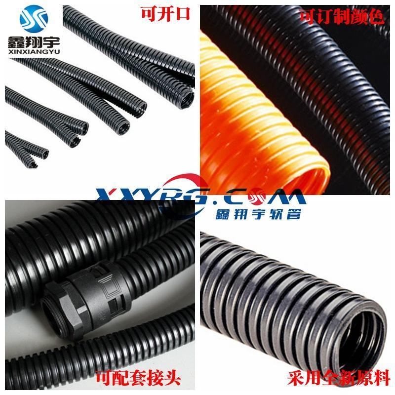 AD42.5mm/25米/**环保PE穿线塑料波纹管/电工电线保护软管批发