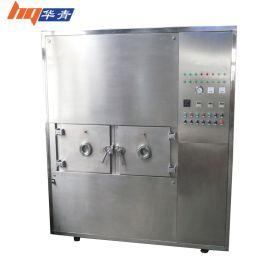 华青牌30千瓦微波真空干燥机广西桂林黄金罗汉果快速低温脱水设备