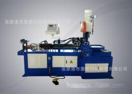 CNC全自动切管机 350型金属圆锯机