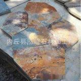 河北蘑菇石厂家批量生产碎拼板岩文化石批发价格