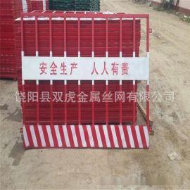 供应基坑围栏网  安全防护网  临边护栏网