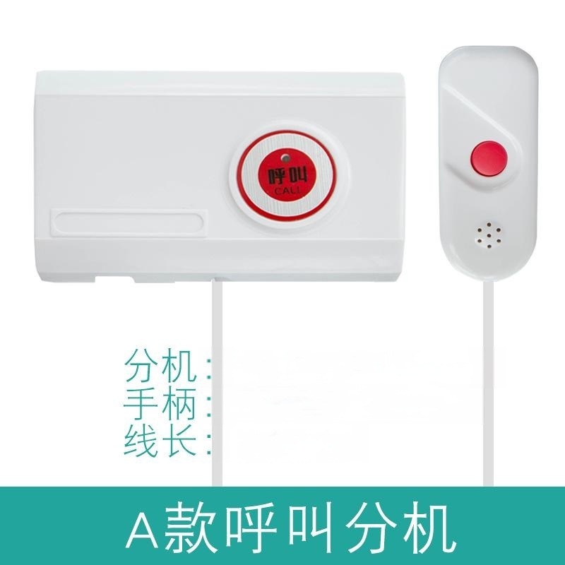 带手柄医疗无线呼叫器养老院卫生院福利院病床床头按钮