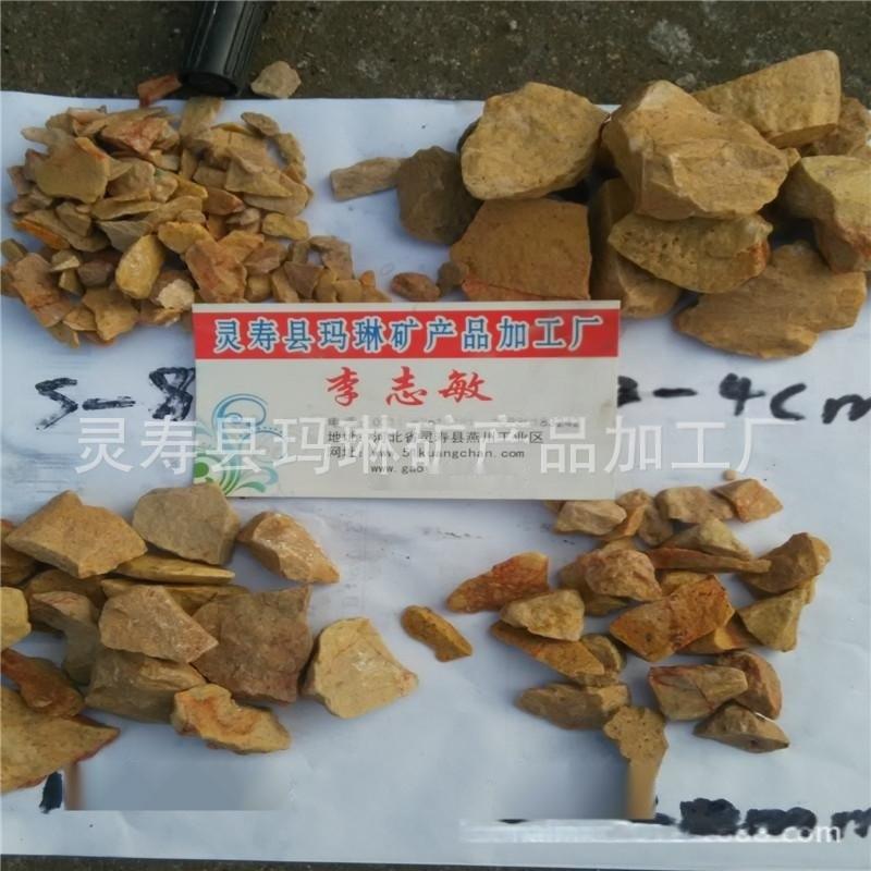 厂家直销环氧地坪 水磨石地坪用各种型号天然彩石子