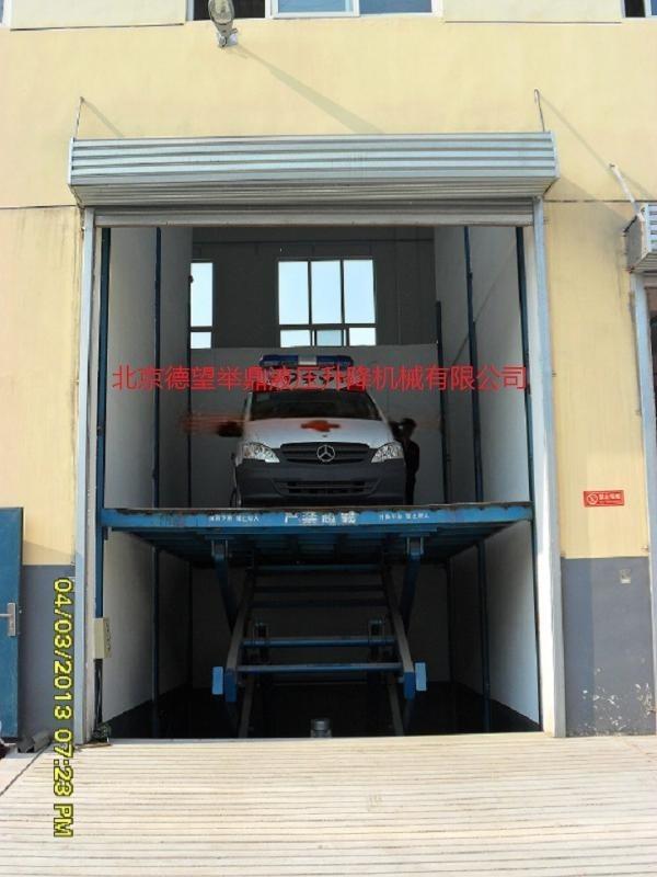 德望升降機,專業銷售安裝升降機廠家,北京液壓升降平臺可定製