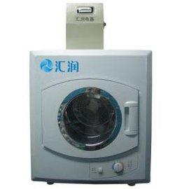 汇润投币式干衣机(HR-G88)
