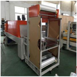 专业定做大型纸箱全自动套膜封切收缩机厂家 物流纸箱包装机