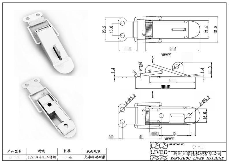廠家直銷 QF-集裝箱搭扣 特種集裝箱不鏽鋼搭扣 船用電器箱櫃搭扣