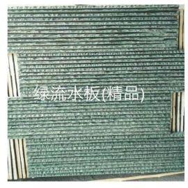 厂家直销天然板岩绿色流水板 流水墙文化石 水幕墙石背景文化砖