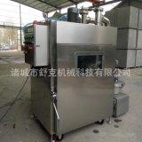 熱銷全自動煙燻爐廠家 安徽香腸煙燻爐 臘肉烤肉蒸薰機器諸城舒克