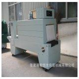 經濟實惠的收縮機   PVC收縮機廠家直銷