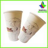 广西淋膜纸厂|南宁一次性纸杯|广告杯|纸碗定做|豆浆杯