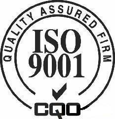 淮安ISO9001质量管理体系与认证咨询