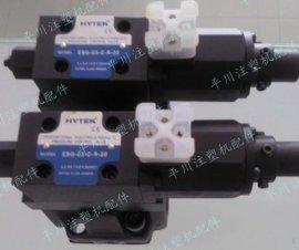 比例阀 EBG-03单比例阀 注塑机液控单比例阀