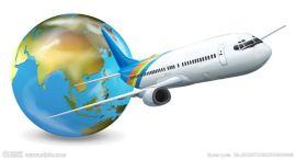 珠海到日本快递,中山到日本快递,国际空运