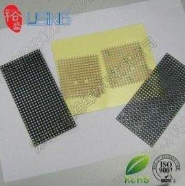 LED面罩双面胶,LED面罩背胶,LED面罩双面胶加工,面罩双面胶厂