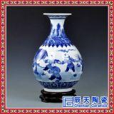 装饰品优质花瓶 家居摆设用品 商务礼品各色花瓶