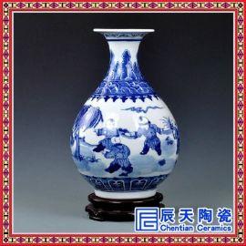 装饰品**花瓶 家居摆设用品 商务礼品各色花瓶