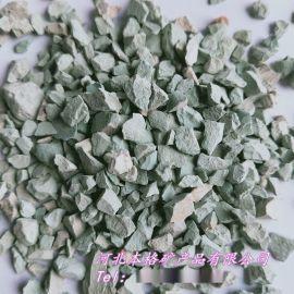 南阳本格供应沸石颗粒 植物防腐根斜发沸石 绿沸石