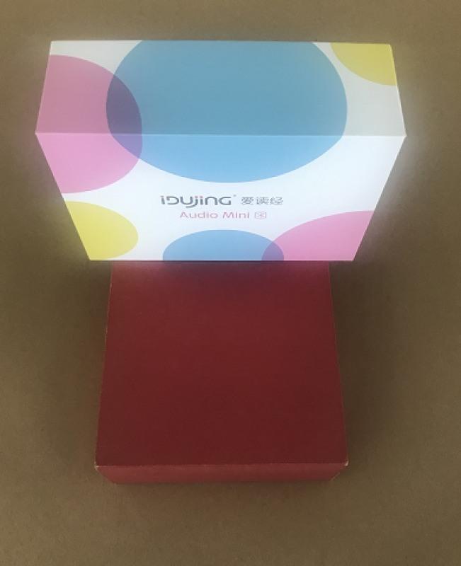 包装彩盒 包装盒 手工 包装盒精品玩具包装盒