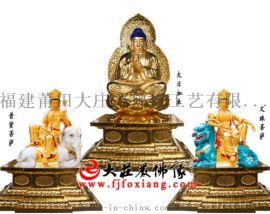 铜雕贴金华严三圣坐像,铜雕佛像,佛像厂家