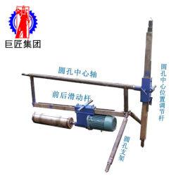 HZD-P平行水磨钻机 隧道工程钻机 非开挖钻孔