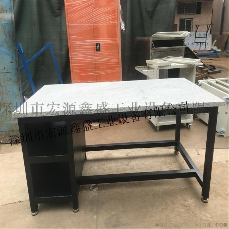 45#钢板工作台,铸铁钳工工作台,钢板钳工台