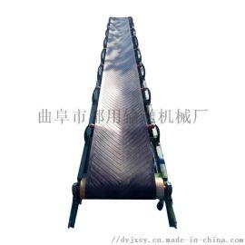 双排槽钢支架皮带机 皮带机生产图纸qc