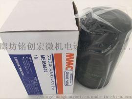 日本柴油机滤清器滤芯厂家,三菱发动机专用滤清器滤芯