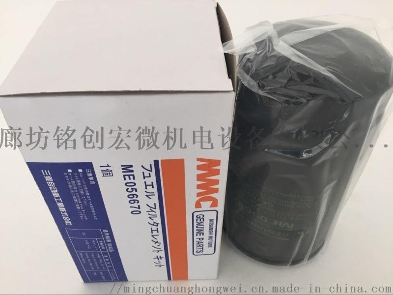 日本柴油機濾清器濾芯廠家,三菱發動機專用濾清器濾芯